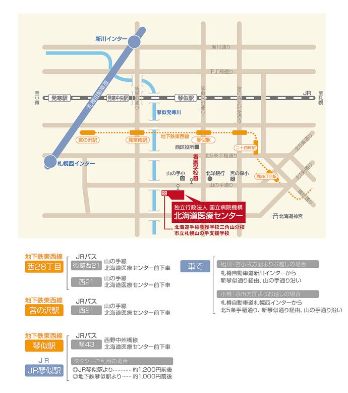 市 時刻 札幌 表 地下鉄